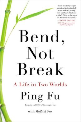 ping-fu-bend-not-break